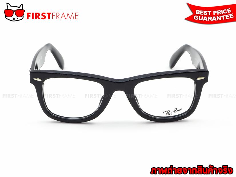 กรอบแว่นสายตา RayBan RX5121F 2000 2