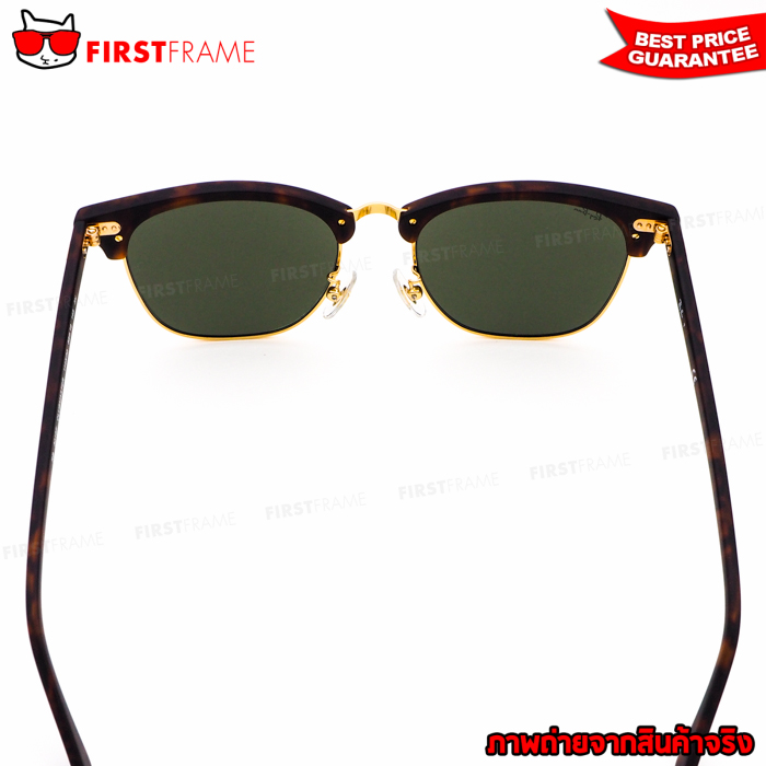 RayBan RB3016F 1145/30   CLUBMASTER 4