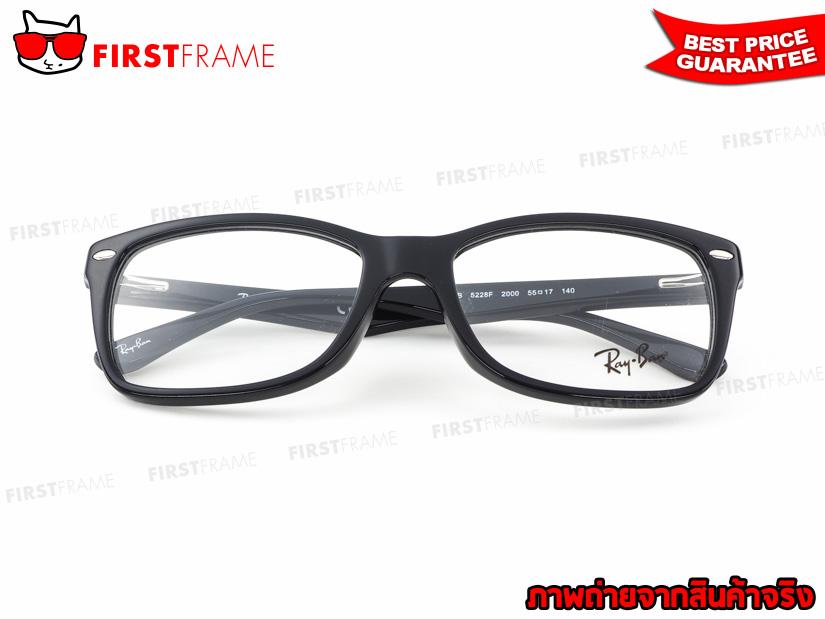 กรอบแว่นสายตา RayBan RX5228F 2000 5