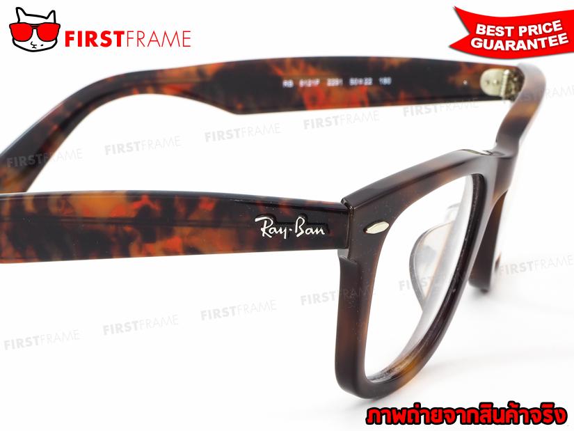 กรอบแว่นสายตา RayBan RX5121F 2291 3