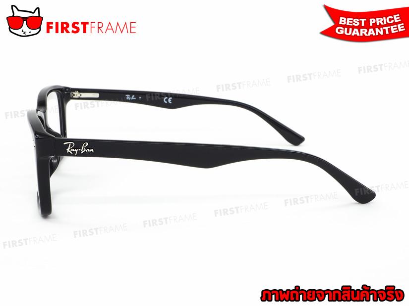 กรอบแว่นสายตา RayBan RX5228F 2000 3