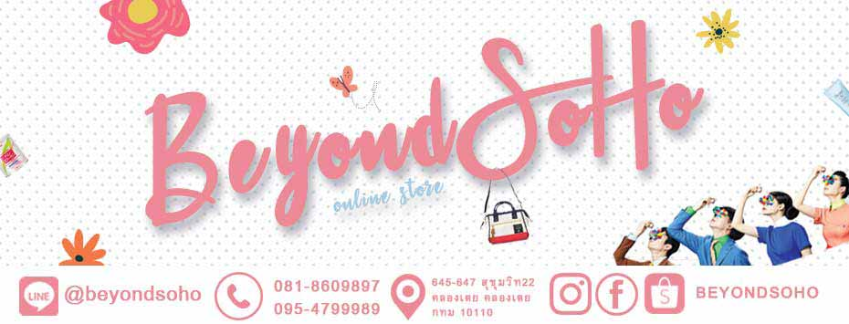 BEYOND SOHO Shopping Online Store