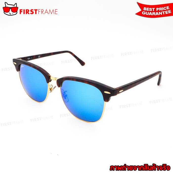RayBan RB3016F 1145/17 CLUBMASTER