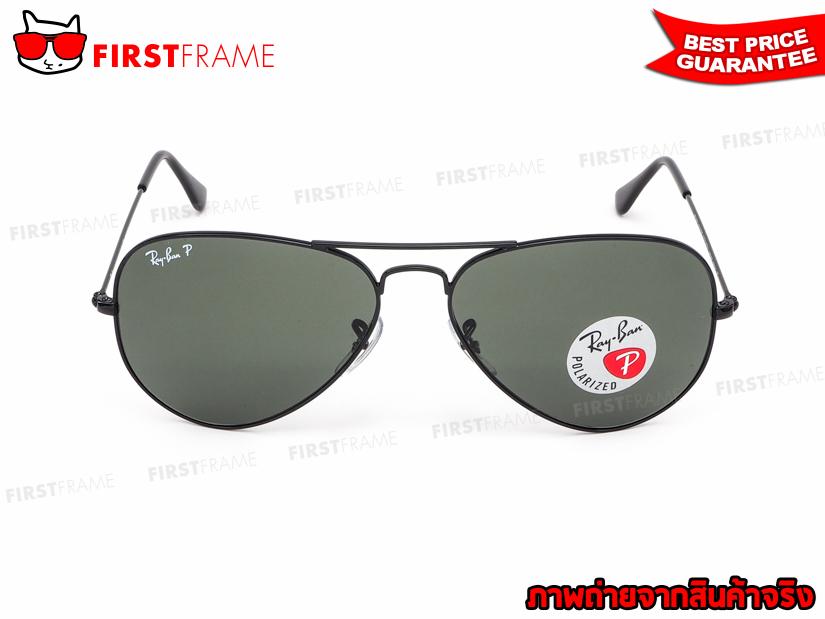 แว่นกันแดด RB3025 002/58 AVIATOR LARGE METAL2