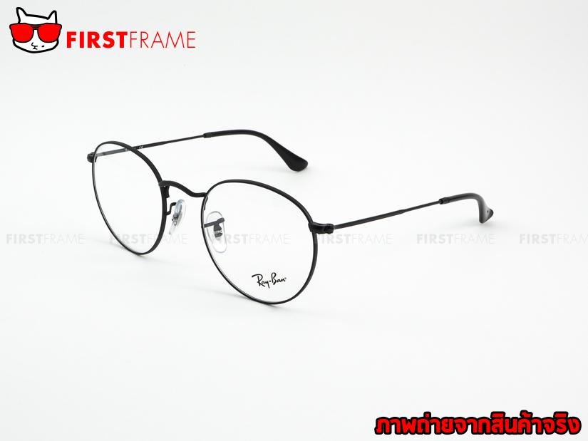 กรอบแว่นสายตา RayBan RX3447V 2503 1