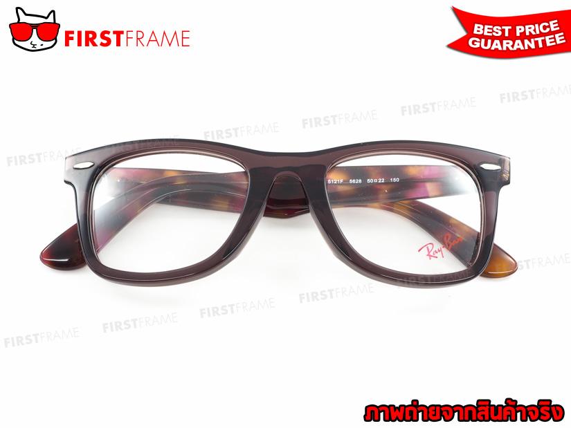 กรอบแว่นสายตา RayBan RX5121F 5628 4
