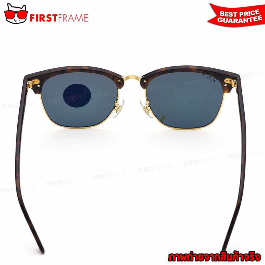 RayBan RB3016F 990/58 | CLUBMASTER 4