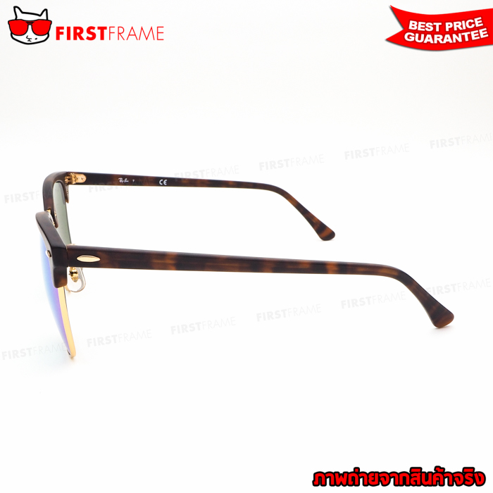 RayBan RB3016F 1145/19   CLUBMASTER 3