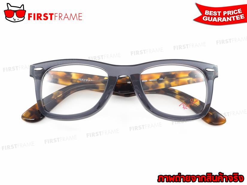 กรอบแว่นสายตา RayBan RX5121F 5629 4