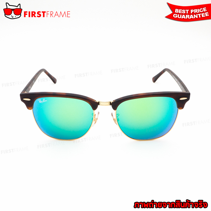 RayBan RB3016F 1145/19   CLUBMASTER 2