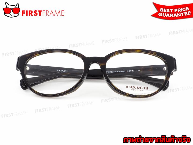 กรอบแว่นสายตา COACH HC6069F 5120 4