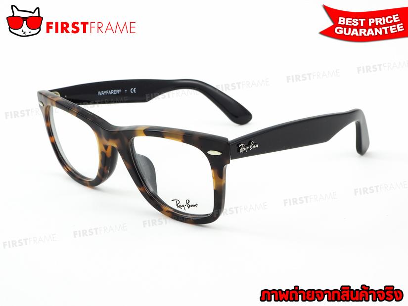 RayBan RX5121F 2290