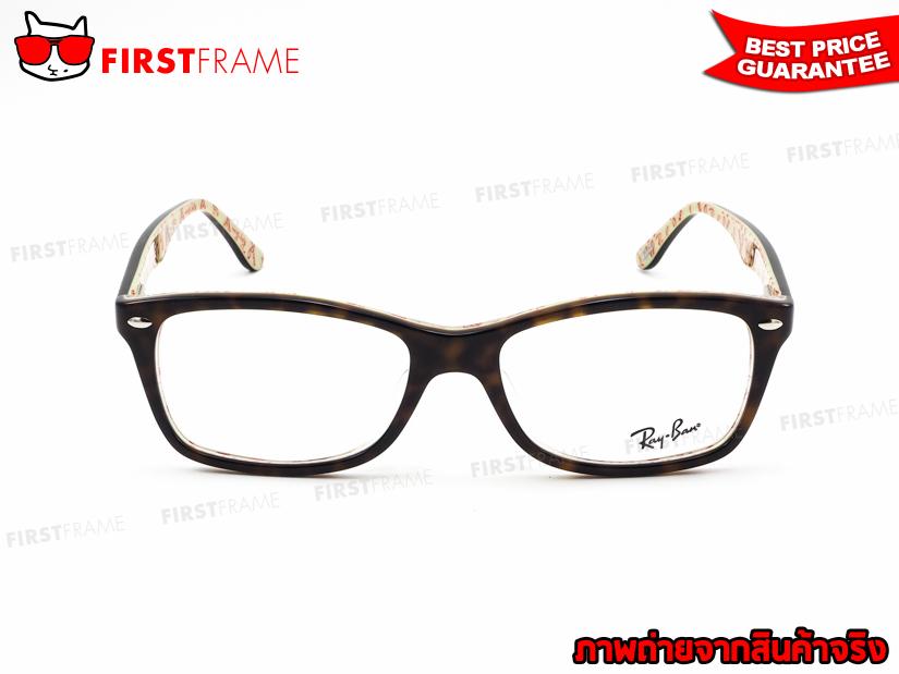 กรอบแว่นสายตา RayBan RX5228F 5057 2