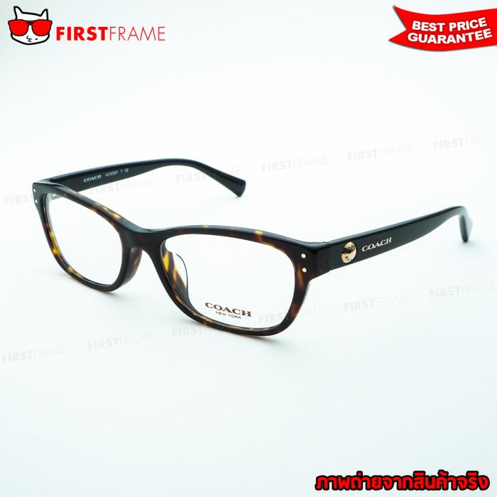 COACH HC6082F 5244