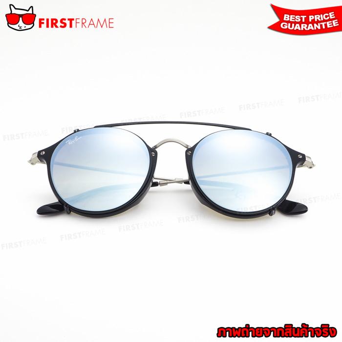 Clip On สำหรับกรอบแว่นสายตา RayBan RX2447C 2509B8 6