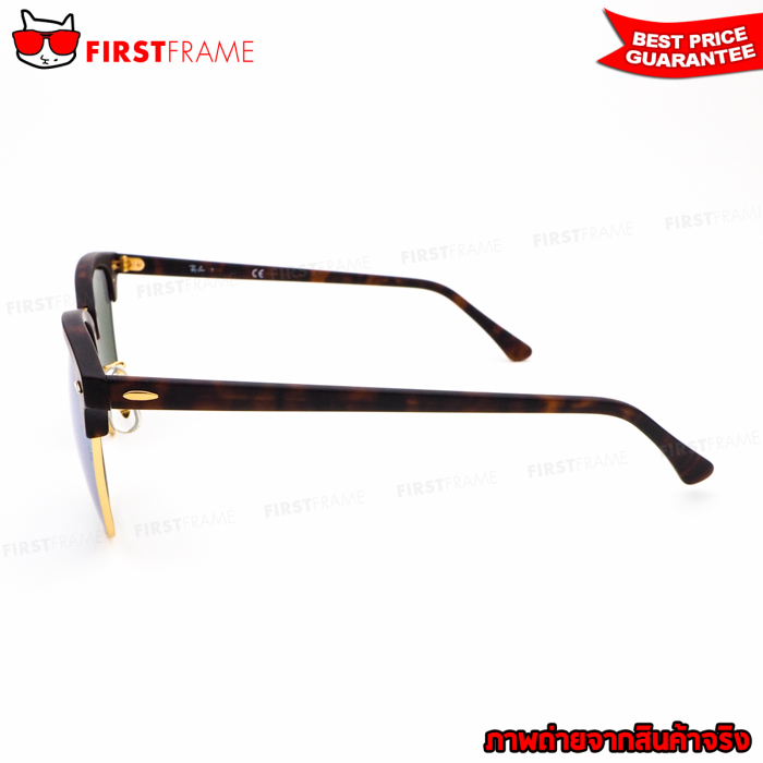 RayBan RB3016F 1145/30   CLUBMASTER 3