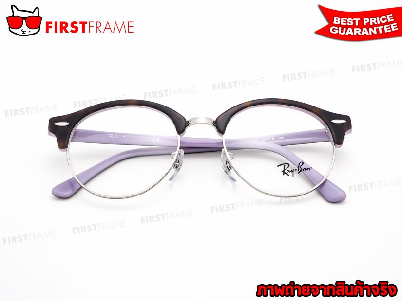 กรอบแว่นสายตา RayBan RX4246V 5240 5