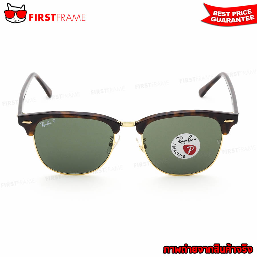 RayBan RB3016F 990/58 | CLUBMASTER 2