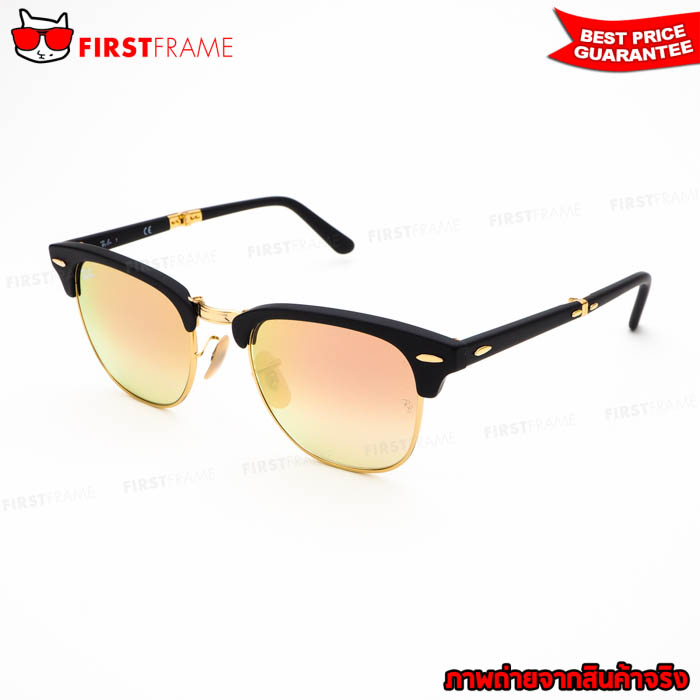 RayBan RB2176 901S/7O CLUBMASTER FOLDING