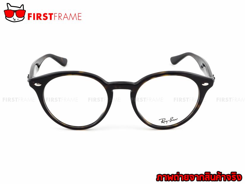 กรอบแว่นสายตา RayBan RX2180VF 2012 2