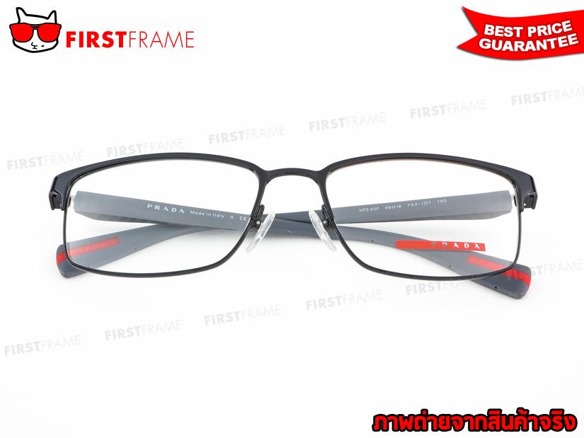 แว่นสายตา PRADA PS 50FV 7AX1O1 NETEX 4