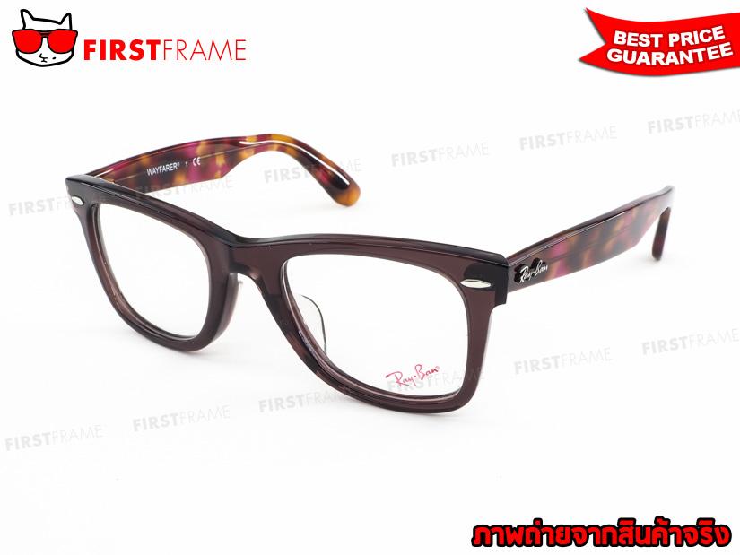 RayBan RX5121F 5628