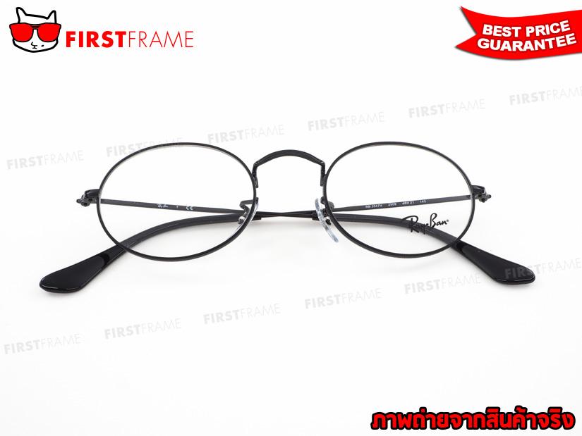 กรอบแว่นสายตา RayBan RX3547V 2509 4