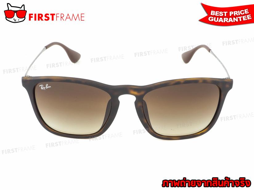 แว่นกันแดด RayBan RB4187F 865/13 CHRIS 2