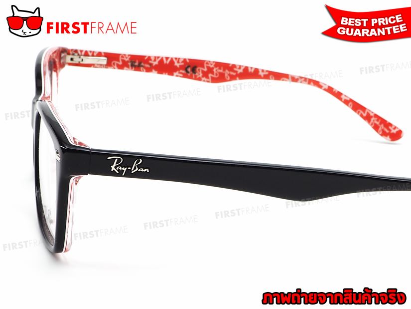 กรอบแว่นสายตา RayBan RX5228F 2479 4