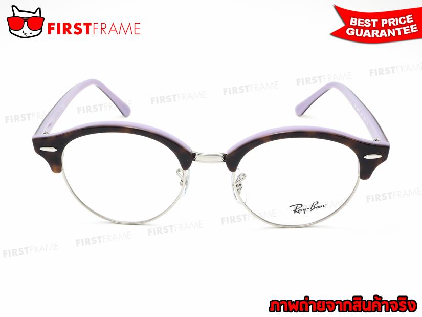 กรอบแว่นสายตา RayBan RX4246V 5240 2