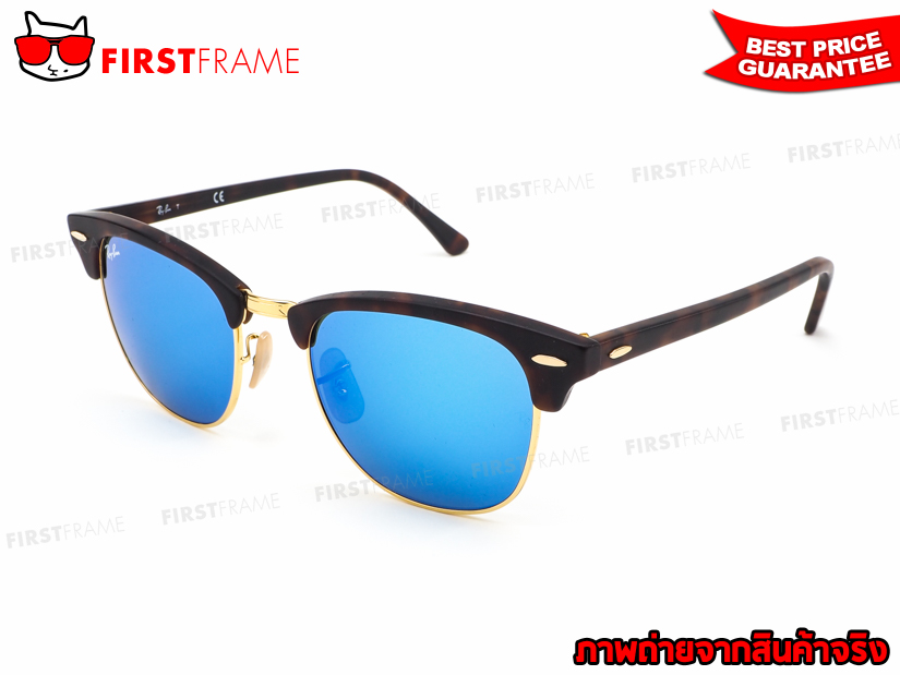 RayBan RB3016 114517 CLUBMASTER