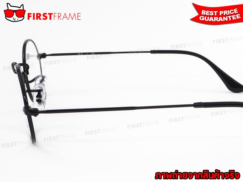 กรอบแว่นสายตา RayBan RX3547V 2509 5