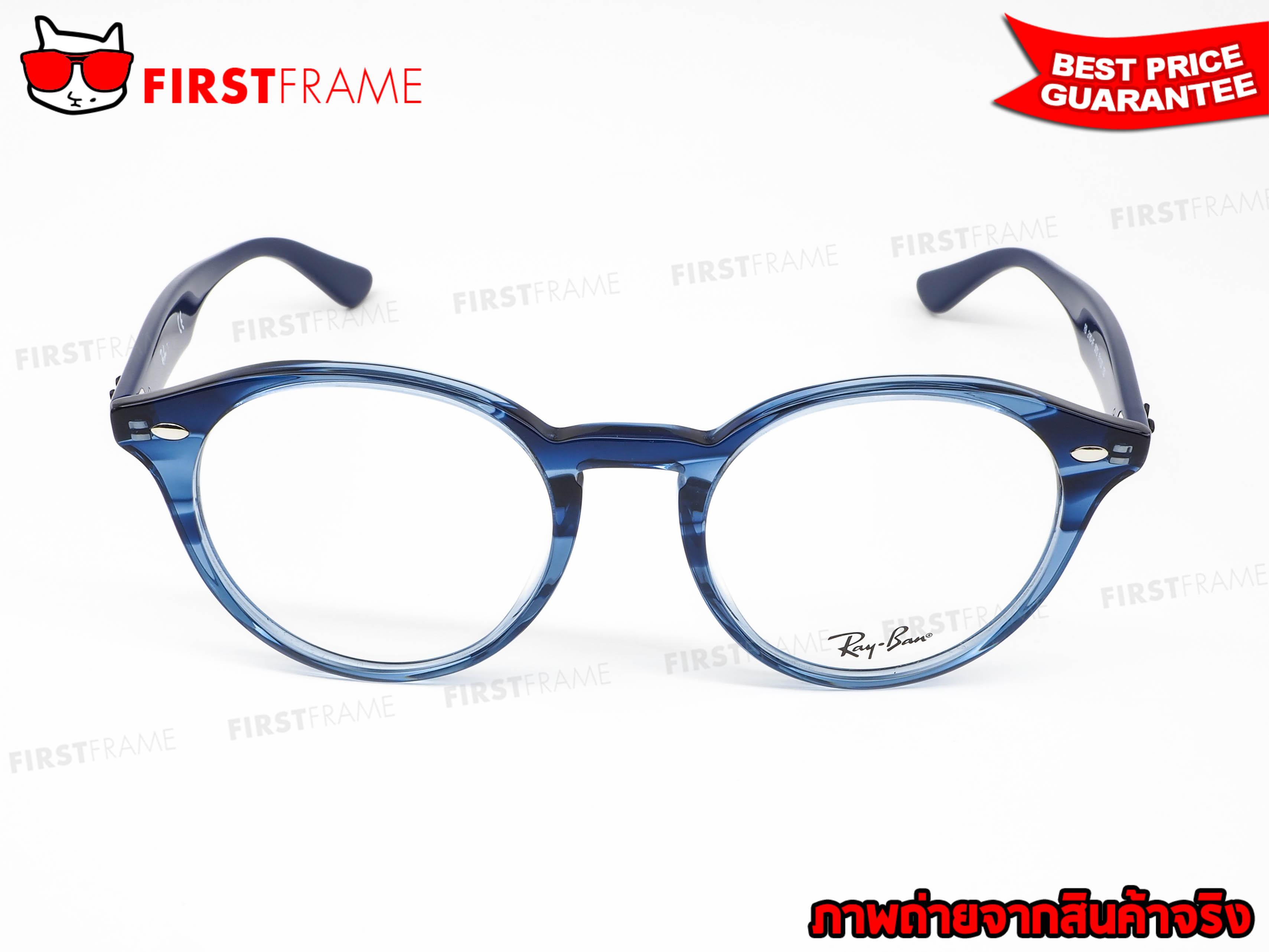 กรอบแว่นสายตา RayBan RX2180VF 5572 2