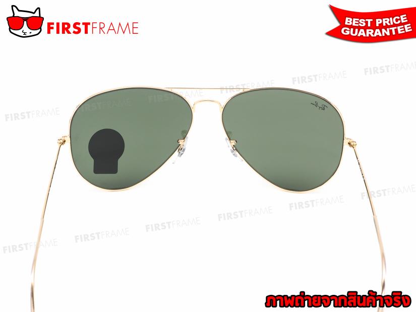แว่นกันแดด RayBan RB3025 001 | AVIATOR LARGE METAL4