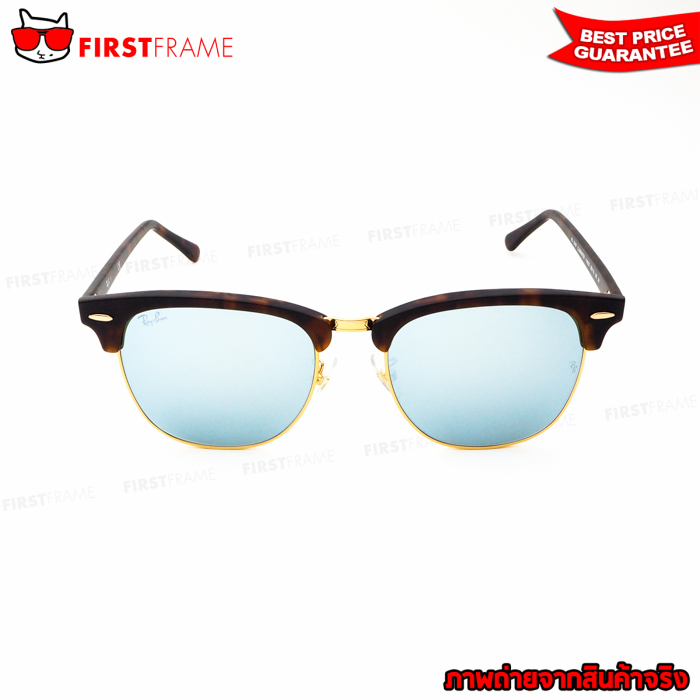 RayBan RB3016F 1145/30   CLUBMASTER 2