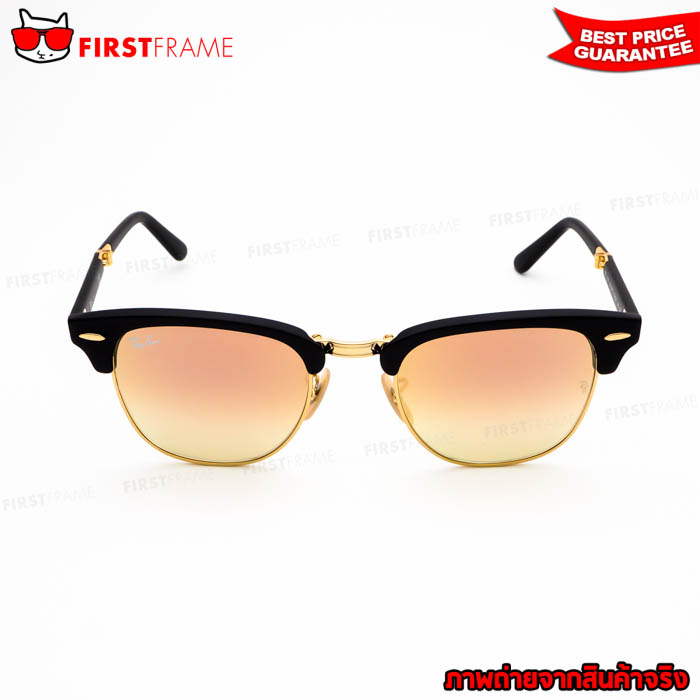 RayBan RB2176 901S/7O CLUBMASTER FOLDING 2