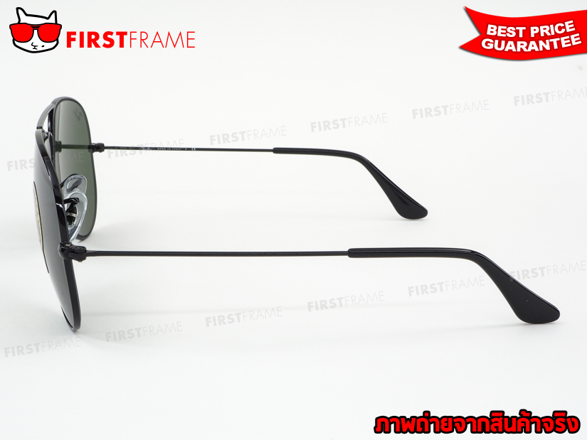 แว่นกันแดด RayBan RB3025 L2823 | AVIATOR LARGE METAL3