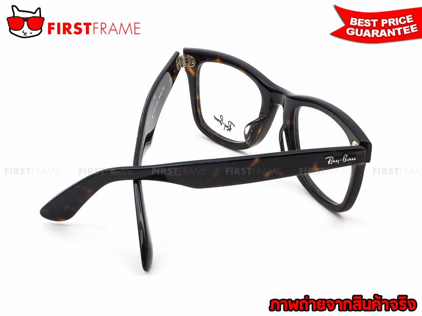 กรอบแว่นสายตา RayBan RX5121F 2012 4