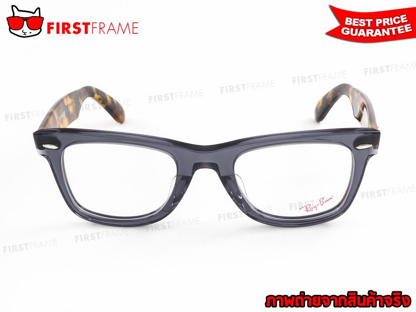 กรอบแว่นสายตา RayBan RX5121F 5629 2