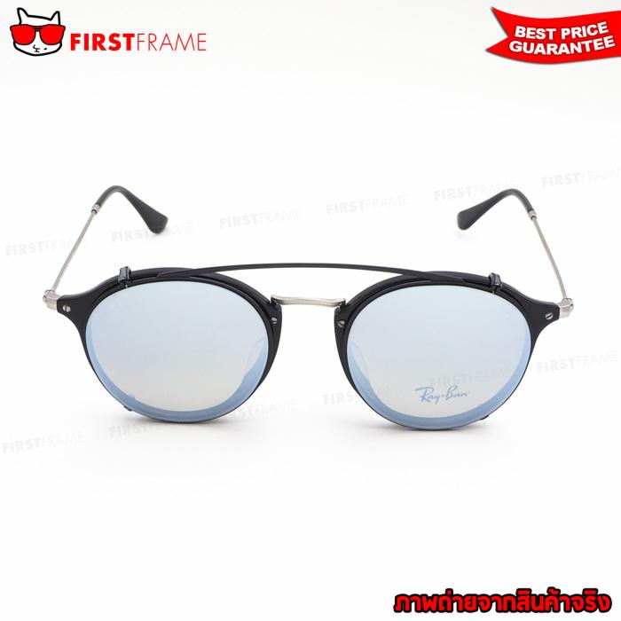Clip On สำหรับกรอบแว่นสายตา RayBan RX2447C 2509B8 4