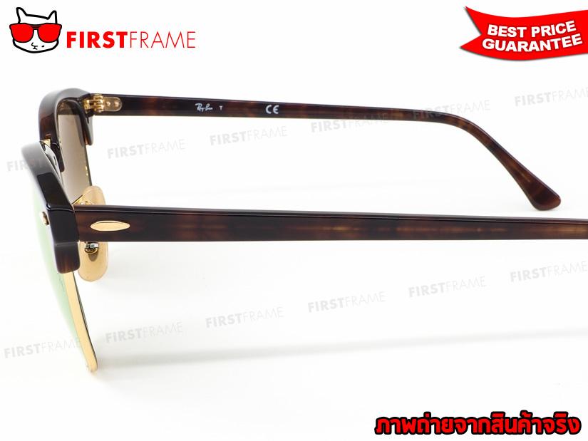 แว่นกันแดด RB3016 990/7O | CLUBMASTER 4