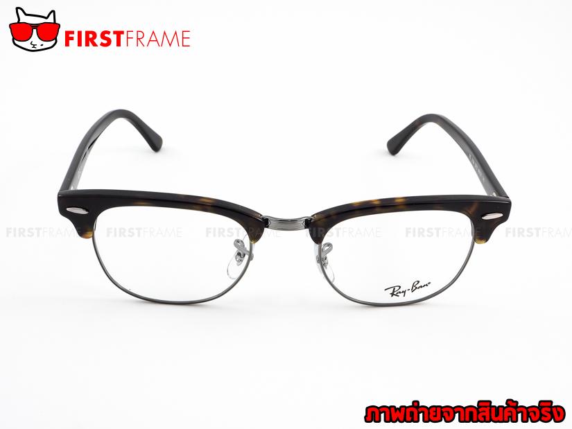 กรอบแว่นสายตา RayBan RX5154 2012 2
