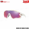 OAKLEY OO9290-27 JAWBREAKER TOUR DE FRANCE