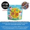 Unimatriken Kanyu Drop Gummy อาหารเสริมเด็ก รวมวิตามิน เอ บี2 บี 6 ดี รุปแบบเจลลี่ รสกล้วยหอม 100เม็ด