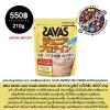 MEIJI SAVAS Junior Protein COCOA Flavor เมจิ ซาวาส จูเนียร์ เวย์โปรตีน รสโกโก้ 210 g