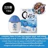 ความเย็นระดับ5 ยาหยอดตา Rohto C3 Cube Cool eyedrop ขนาด 13ml