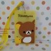 ซองใส่บัตรต่างๆ พร้อมสายคล้องคอ ริลักคุมะ Rilakkuma ขนาด 11 ซม. * 7.5 ซม. ลายริลักคุมะ สีเหลืองน้ำตาล