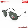 RayBan RB3561 002/58 GENERAL