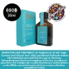 MOROCCAN OIL® TREATMENT Oil Treatment For All Hair Types 25ml