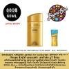 SHISEIDO ANESSA perfect UV sunscreen SPF50+ PA++++กันแดด ชิเซโด้ แอนเนสซ่า เพอร์เฟค ยูวี สีทอง ขนาด 60 ml